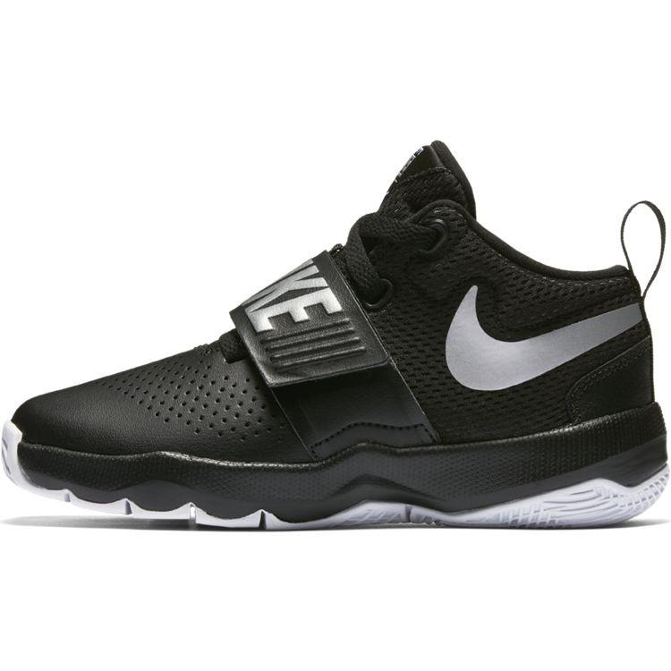 Basket Nike Bambino Team Hustle 8 Ps Nero Bianco 881942-001 - Acqui... 6cc9cd74574