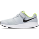 Nike Junior Star Runner Psv Grigio