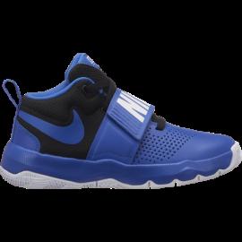 Nike Junior Team Hustle D8 Gs  Blu/Nero