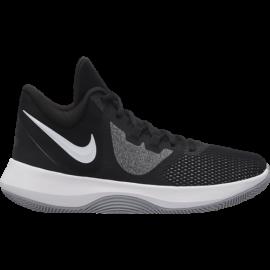 Nike Precision  Nero/Bianco