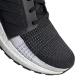 Adidas Ultraboost 19 Cblack/Gresix