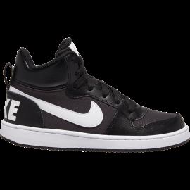 Nike Sneakers Court Borought Pe Mid Gs Nero Bianco Bambino